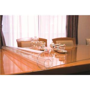 透明テーブルマット 90×120cm