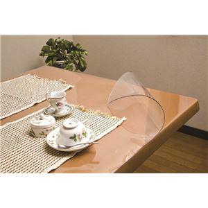 透明抗菌テーブルマット 90×165cm