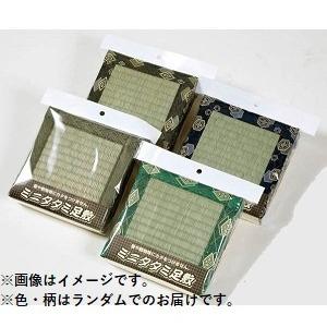 イ草ミニタタミ足敷 4枚 袋入 (W)15×(H)15cm 商品画像