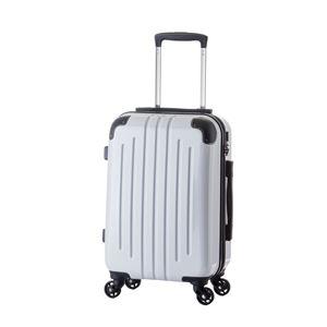 軽量スーツケース/キャリーバッグ 【ホワイトカーボン】 46L 3.3kg ファスナー 大型キャスター TSAロック