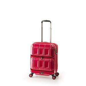 スーツケース 【パープリッシュピンク】 36L 機内持ち込み可 ダブルフロントオープン アジア・ラゲージ 『PANTHEON』