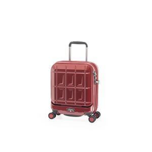 スーツケース 【クリムゾンローズレッド】 21L コインロッカー可 機内持ち込み可 アジア・ラゲージ 『PANTHEON』