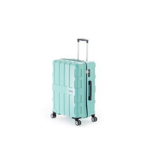 ファスナー式スーツケース/キャリーバッグ 【チェレステ】 60L 軽量 アジア・ラゲージ 『MAX BOX』