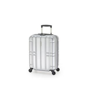 スーツケース/キャリーバッグ 【シルバー】 拡張式(40L+7L) 機内持ち込み可 ファスナー アジア・ラゲージ 『ALIMAX』