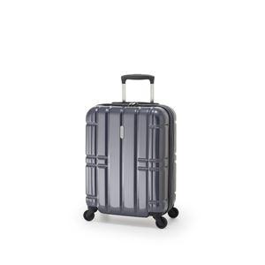 スーツケース/キャリーバッグ 【カーボンネイビー】 拡張式(40L+7L) 機内持ち込み可 ファスナー アジア・ラゲージ 『ALIMAX』