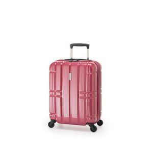 スーツケース/キャリーバッグ 【ピンク】 拡張式(40L+7L) 機内持ち込み可 ファスナー アジア・ラゲージ 『ALIMAX』