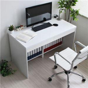 鏡面パソコンデスク/PCデスク 【ホワイト】 幅120cm UV塗装 傷に強い