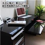 鏡面パソコンデスク/PCデスク 【ハイタイプ 2点セット】 ブラック 幅90cm 収納チェスト付き スライドテーブル UV塗装