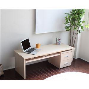 パソコンデスク/文机 【ロータイプ 幅120cm】 メープル ダブルスライドテーブル仕様 引き出し収納付き