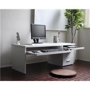 パソコンデスク/文机 【ロータイプ 幅120cm】 ホワイト ダブルスライドテーブル仕様 引き出し収納付き