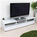 シンプルデザイン テレビ台/テレビボード 【幅180cm ホワイト】 46型~80型対応 収納 木製