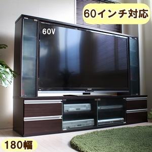 壁面収納テレビ台/テレビボード 【ハイタイプ 幅180cm】 ダークブラウン 60インチ液晶TV対応 リビング収納の画像1