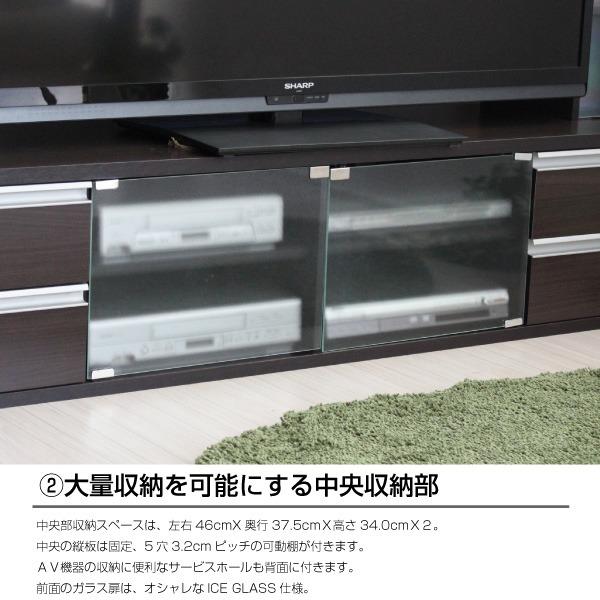 壁面収納テレビ台/テレビボード 【ハイタイプ 幅180cm】 ホワイト 60インチ液晶TV対応 リビング収納