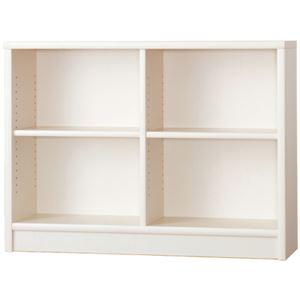 オープンシェルフ/本棚 【2マス×2段 幅120cm】 ウッディホワイト 可動式棚板 日本製 『アコードL』 【完成品】