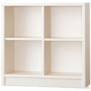 オープンシェルフ/本棚 【2マス×2段 幅90cm】 ウッディホワイト 可動式棚板 日本製 『アコードL』 【完成品】