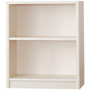 オープンシェルフ/本棚 【1マス×2段 幅75cm】 ウッディホワイト 可動式棚板 日本製 『アコードL』 【完成品】