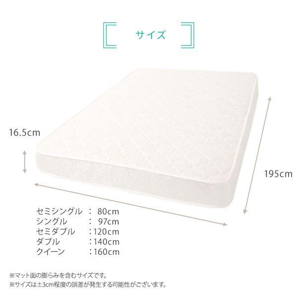 ポケットコイルマットレス セミダブル SD 両面仕様 『 フィットスリーパー -理想的な寝姿勢をサポート-』 アイボリー 【1年保証】