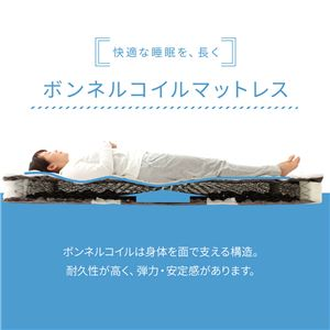 ポケットコイルマットレス シングル S 『 フィットスリーパー -理想的な寝姿勢をサポート-』 アイボリー 【1年保証】