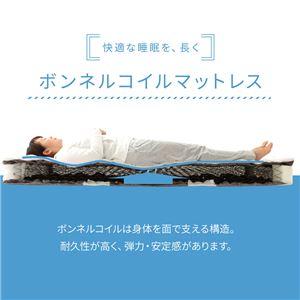 ボンネルコイルマットレス クイーンサイズ Q  『 フィットスリーパー -理想的な寝姿勢をサポート-』 アイボリー 【1年保証】