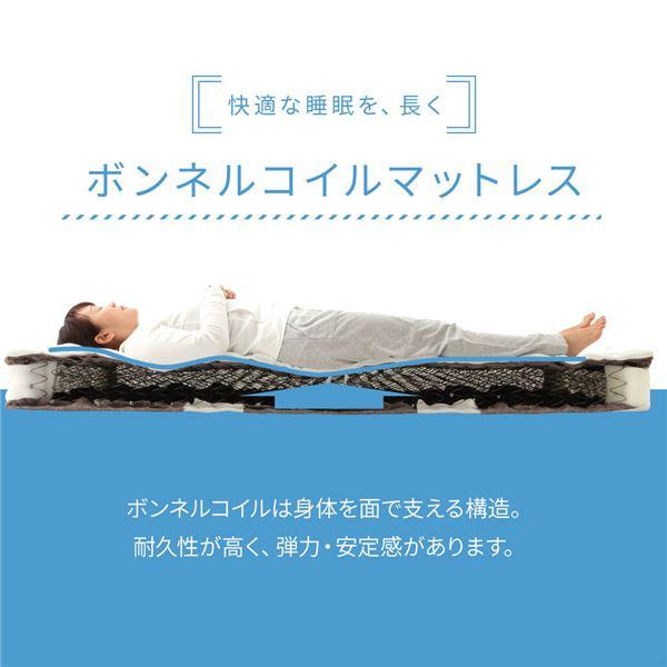 ボンネルコイルマットレス ダブル D  両面仕様 『 フィットスリーパー -理想的な寝姿勢をサポート-』 アイボリー 【1年保証】