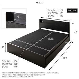 宮付き キャスター付き引き出し 収納ベッド セミダブル (ボンネルコイルマットレス付き) ブラック 『NEXSTORAGE』ネクストレージ ベッドフレーム