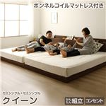 連結ベッド すのこベッド フレームのみ ファミリーベッド クイーン  SS+SS ウォルナットブラウン ボンネルコイルマットレス付き ヘッドボード 棚付き コンセント付き 1年保証
