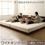 連結ベッド すのこベッド フレームのみ ファミリーベッド ワイドキング 196cm S+S ウォルナットブラウン ボンネルコイルマットレス付き ヘッドボード 棚付き コンセント付き 1年保証