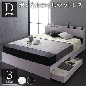 ベッド収納付き引き出し付き木製棚付き宮付きコンセント付きシンプルモダンホワイトダブルボンネルコイルマットレス付き
