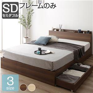 ベッド収納付き引き出し付き木製棚付き宮付きコンセント付きシンプルモダンブラウンセミダブルベッドフレームのみ