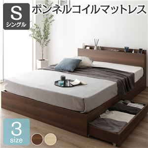 ベッド収納付き引き出し付き木製棚付き宮付きコンセント付きシンプルモダンブラウンシングルボンネルコイルマットレス付き