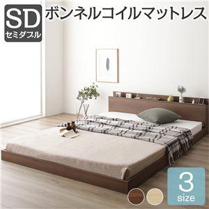 ベッド低床ロータイプすのこ木製棚付き宮付きコンセント付きシンプルモダンブラウンセミダブルボンネルコイルマットレス付き