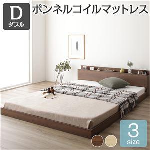 ベッド低床ロータイプすのこ木製棚付き宮付きコンセント付きシンプルモダンブラウンダブルボンネルコイルマットレス付き