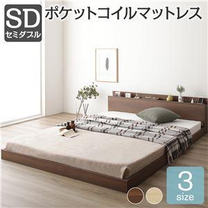 ベッド低床ロータイプすのこ木製棚付き宮付きコンセント付きシンプルモダンブラウンセミダブルポケットコイルマットレス付き