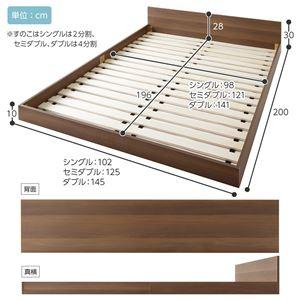ベッド 低床 ロータイプ すのこ 木製 一枚板 フラット ヘッド シンプル モダン ナチュラル シングル ポケットコイルマットレス付き