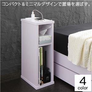 ナイトテーブル コンセント付き 木製 省スペース スリム コンパクト サイドテーブル シンプル モダン ホワイト