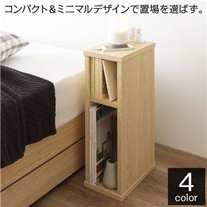 ナイトテーブル コンセント付き 木製 省スペース スリム コンパクト サイドテーブル シンプル モダン ナチュラル