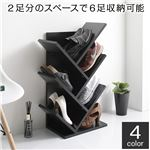 靴箱 スリム コンパクト 省スペース 傘立て付き シンプル モダン シューズラック ブラック