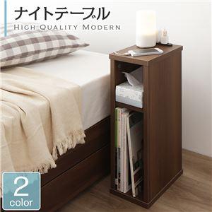 ナイトテーブルコンセント付き木製省スペースコンパクトシンプルモダンブラウン別売りオプション