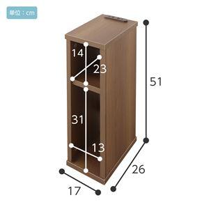 ナイトテーブル コンセント付き 木製 省スペース コンパクト シンプル モダン ナチュラル 別売り オプション