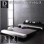 ベッド 低床 ロータイプ すのこ 木製 棚付き 宮付き コンセント付き シンプル モダン ブラック ダブル ボンネルコイルマットレス付き