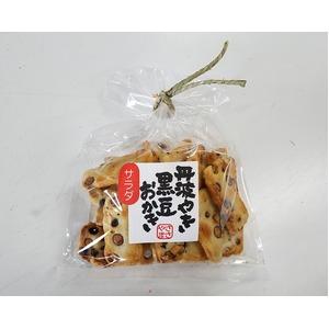 丹波やき 黒豆おかき/米菓 【サラダ 3袋セッ...の紹介画像2