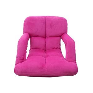 座椅子 肘掛け付き リラックスチェア マイン ピンク