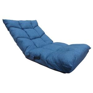 座椅子 ブラン 低反発ウレタン レバー式 14段階 リクライニング ネイビー