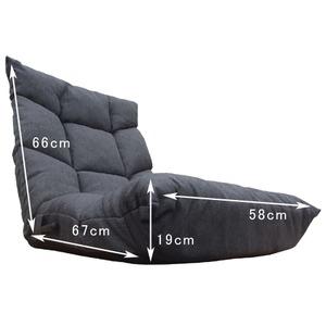 座椅子 ブラン 低反発ウレタン レバー式 14段階 リクライニング グリーン
