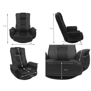 肘付き回転座椅子 サンライト TVが見やすい 42段階リクライニング 幅73奥57高77cm ブラック