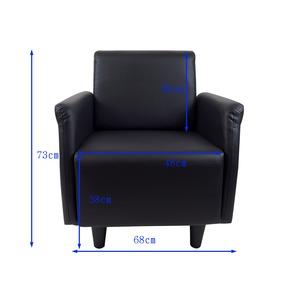 コンパクトソファー/パーソナルチェア 【ブラック】 1人掛け 幅68cm 背もたれ 脚付き合成皮革 『クレア』