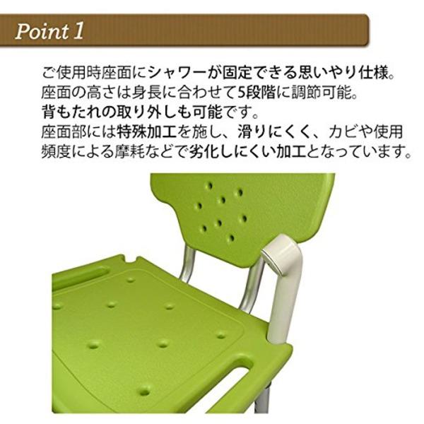 シャワーチェア Yurax Chair オリジナル 座面高 3段階 背もたれ着脱可 幅42cm*奥行き42cm*高さ60-70cm グリーン