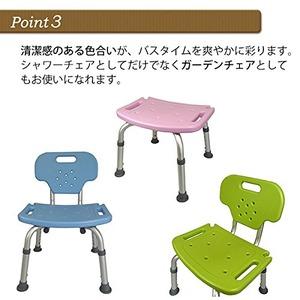 シャワーチェア Yurax Chair オリジナル 座面高 3段階 背もたれ着脱可 幅42cm*奥行き42cm*高さ60-70cm ピンク