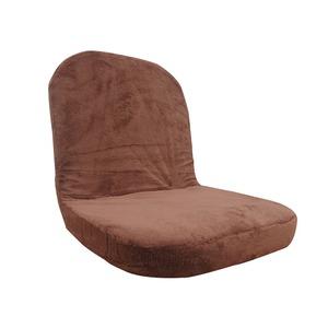 座椅子 ファール コンパクト 折りたたみ式 ブラウン