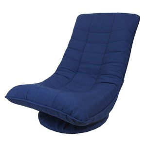 ソファ サーペント 1人掛け ブルー 58x67x67cm 回転 3段階リクライニング